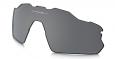 Oakley Radar EV Pitch Replacement Lens