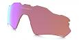 Oakley Radar EV Path Prizm Lens