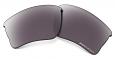 Oakley Quarter Jacket Prizm Replacement Lens