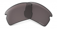 Oakley Flak 2.0 Prizm Lens