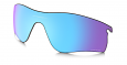 Oakley Radarlock Path Prizm Replacement Lens