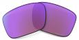 Oakley Drop Point Replacement Lens